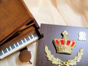 ピアノと楯
