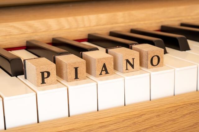 ピアノ文字